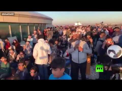 شاهد توافد المئات لرؤية حلقة النار في الإمارات والسعودية