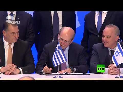 شاهد إسرائيل واليونان وقبرص توقع اتفاقية إيست ميد