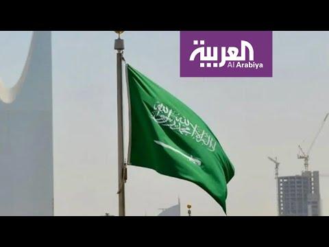 شاهد الرياض تشهد توقيع ميثاق تأسيس مجلس الدول العربية والأفريقية المطلة على البحر الأحمر