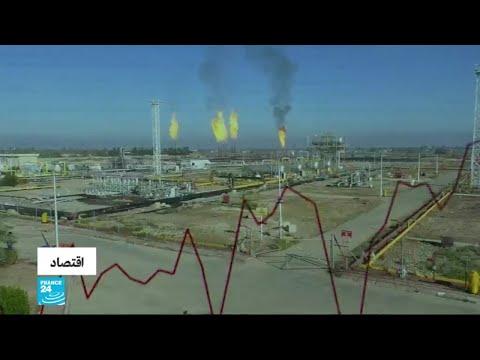 شاهد مخاوف من تأثير التوتر الأميركي الإيراني على إمدادات النفط العالمية