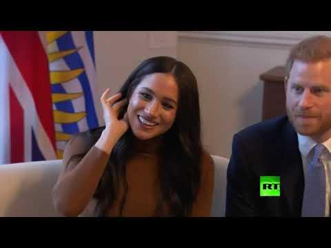 شاهد إعلان الأمير هاري والدوقة ميغان التخلي عن الملكية