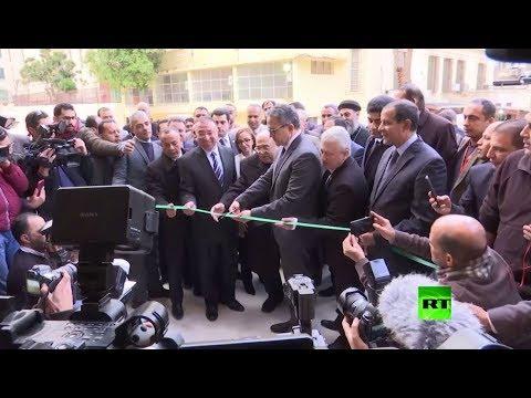شاهد افتتاح المعبد اليهودي في الإسكندرية