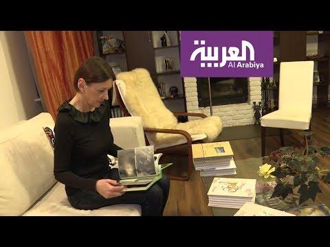 شاهد أوكرانية تروي اللحظات الأخيرة في حياة زوجها على الطائرة المنكوبة
