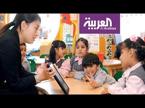 شاهد المدارس السعودية تتكلم اللغة الصينية