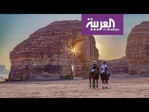 شاهد العلا تستضيف بطولة بولو الصحراء الأولى