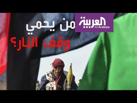 شاهد جنود أوروبيون لحماية وقف النار المنشود في ليبيا