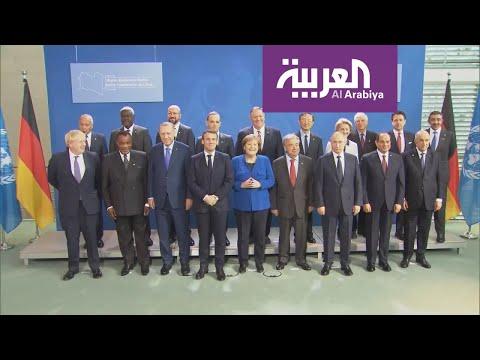 شاهد مؤتمر عن ليبيا دون حضور الليبيين