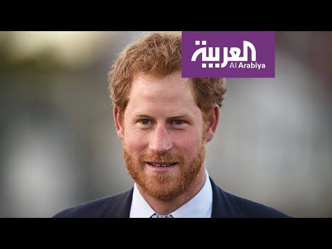 شاهد هذا ما قاله هاري عن والدته ديانا بعد تخليه عن اللقب الملكي