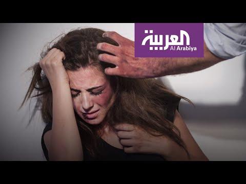 شاهد مشروع قانون مثير للجدل في تركيا عن زواج الفتاة من مغتصبها