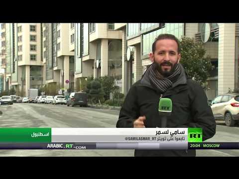 وفد روسي في أنقرة لبحث التطورات في إدلب