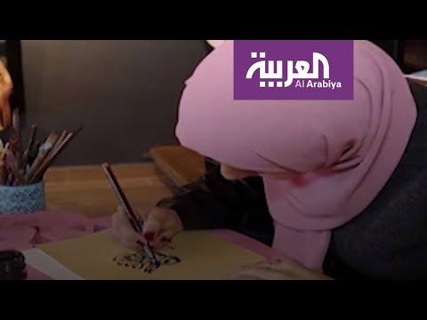 شاهد فلسطينية وزوجها يقدمان الفن العربي بطريقة رائعة في طولكرم