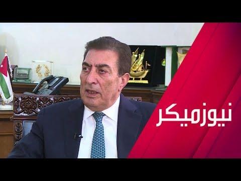 مواجهة صفقة القرن ورفض التطبيع مع إسرائيل في الأردن