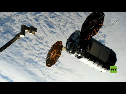 سفينة شحن تنقل حمولة لمحطة الفضاء الدولية ناسا