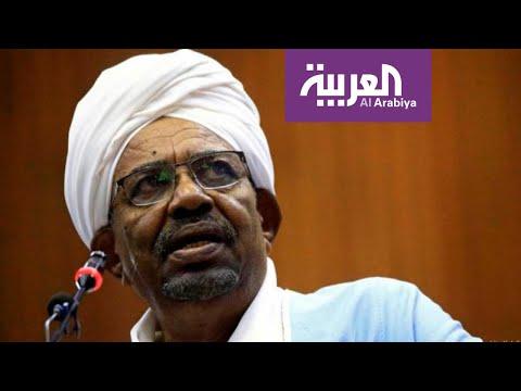 شاهد هل 30 مليون دولار كافية لشطب السودان من قوائم الإرهاب