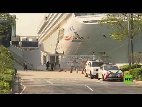 شاهد سفينة كوستا فورتونا ترسو في سنغافورة بسبب كورونا