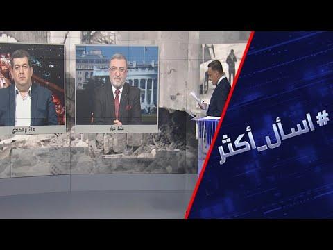 تصعيد جديد بين الولايات المتحدة وإيران في بغداد