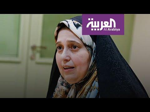 شاهد نائبة إيرانية تكشف عن أشخاص غامروا بالأرواح عبر معتقدات خرافية