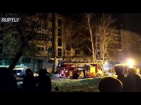 انفجار في مبنى سكني بمدينة ماغنيتوغورسك الروسية
