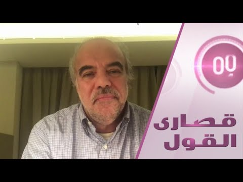 محمد الشرقاوي يتحدث عن النتائج السياسية والاقتصادية لتفشي كورونا