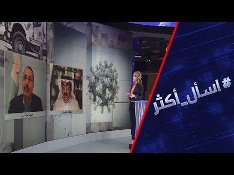جماعة الحوثي تشن هجومًا صاروخيًا على الأراضي السعودية