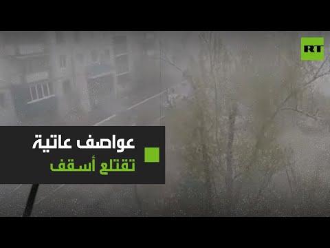 عواصف عنيفة تضرب تشيتا جنوب شرقي روسيا