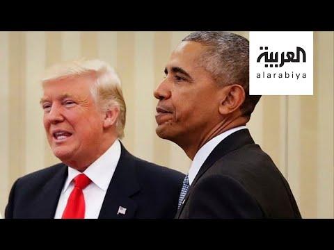شاهد أسباب الحرب المشتعلة على تويتر بين دونالد ترامب وباراك أوباما