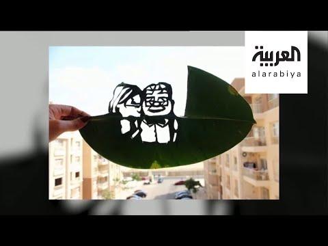 طبيبة أسنان مصرية تُنتج لوحات من قشر البيض وورق الشجر