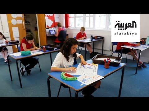 مدارس في إنجلترا تفتح أبوابها أمام تلاميذ فصول دراسية محدودة