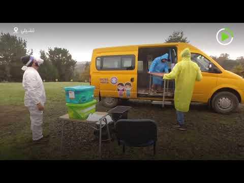عربات تتحول إلى مدارس لتعليم الأطفال بالمناطق النائية في تشيلي