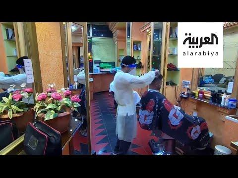 شاهد صالونات الشعر تفتح أبوابها في السعودية من جديد