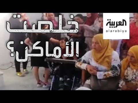 شاهد جدل في تونس بعد إقامة حفل زفاف بمقبرة