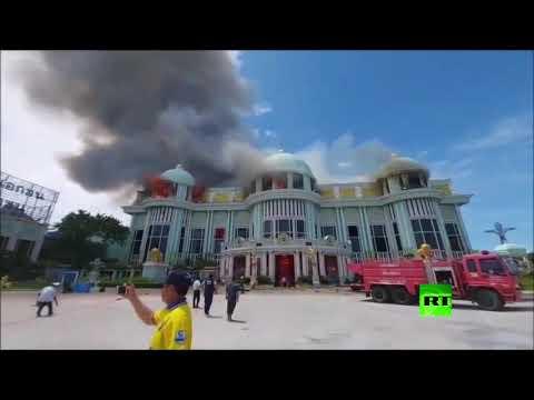 شاهد اندلاع حريق ضخم بقصر بان سوخوادي في تايلاند