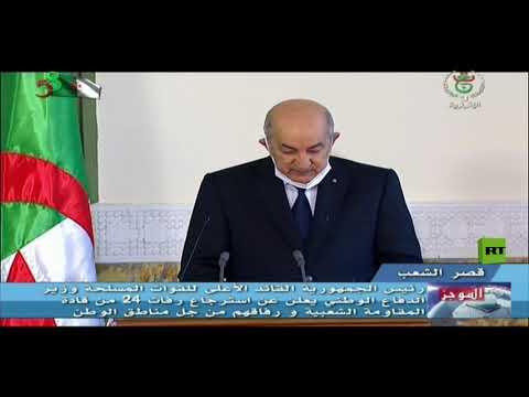 شاهد الجزائر تتسلم رفات 24 من قادة المقاومة الشعبية من فرنسا بعد 170 عامًا