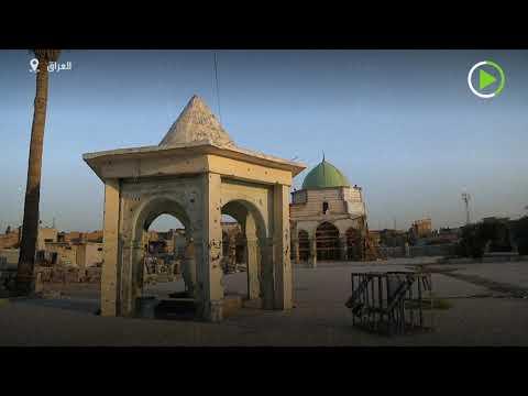 شاهد استمرار أعمال إعادة إعمار الجامع النوري الأثري في الموصل العراقية