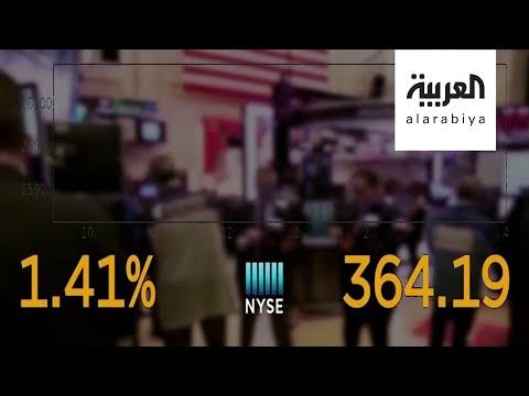 شاهد الأسهم الأميركية تُسجِّل ارتفاعًا قياسيًا بهذه الطريقة
