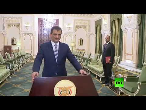 شاهد محافظ عدن الجديد يؤدي اليمين الدستورية أمام الرئيس عبد ربه منصور هادي