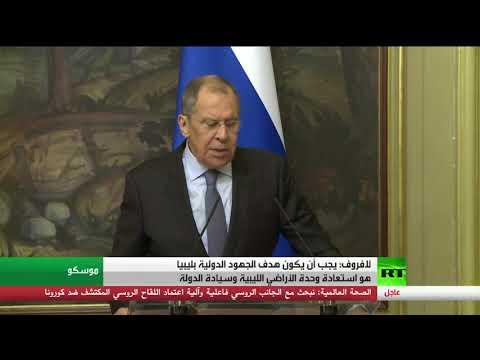 شاهد روسيا تُحذر من خطر استمرار التصعيد والعنف في ليبيا