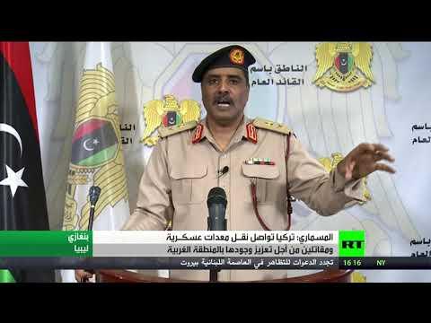 شاهد الجيش الليبي يكشف مساعي أردوغان لتحويل قاعدة الوطية إلى غرفة عمليات