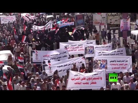 شاهد تظاهرة حاشدة في تعز اليمنية لدعم الرئيس عبد ربه منصور هادي