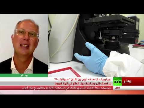 شاهد 20 من طلبات اللقاح الروسي ضد كورونا من دول عربية