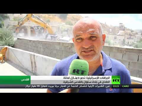 شاهد إسرائيل تُدمر 9 منازل لفلسطينيين في القدس خلال 24 ساعة