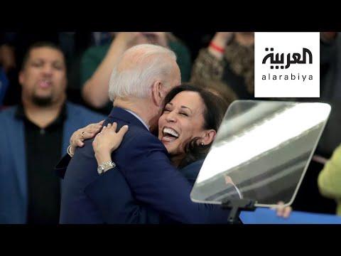 شاهد مجلة أميركية شهيرة تعتذر من المرشحة لمنصب نائبة الرئيس كامالا هاريس