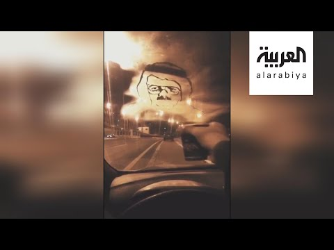 شاهد فنان سعودي يرسم الوجوه بالبخار