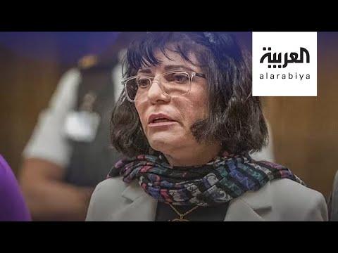 شاهد عراقية فقدت ابنها في مجزرة نيوزيلندا تسامح الجاني