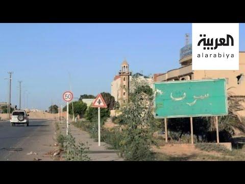 معلومات تكشف أسرار سرت الليبية خط مصر  الأحمر