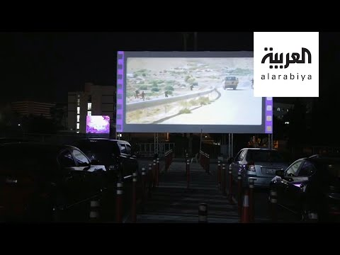 شاهد مهرجان عمان السينمائي الدولي بالسيارات