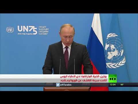 شاهد بوتين يُطالب بتمديد معاهدة الأسلحة في أقرب وقت