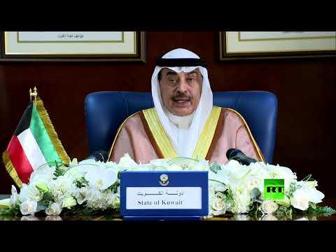 شاهد كلمة رئيس الوزراء الكويتي أمام الجمعية العامة في دورتها الـ75
