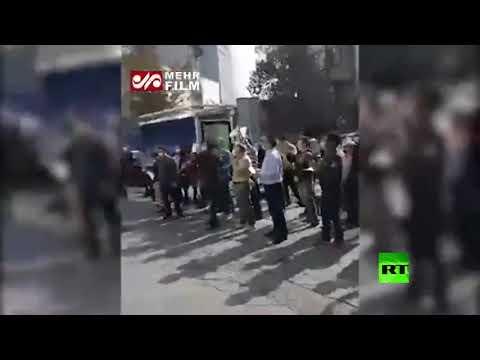 شاهد مستثمرون إيرانيون يحتجون أمام بورصة طهران ويُطالبون باستقالة رئيسها