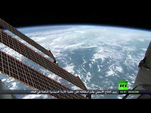 شاهد 22 عامًا على انطلاق محطة الفضاء الدولية أضخم المشاريع العالمية